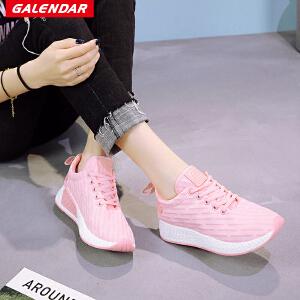 【满100减50/满200减100】Galendar女子跑步鞋2018新款轻便缓震透气运动休闲跑鞋KM957S