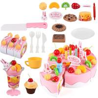 儿童切切乐套装过家家北美可切水果蔬菜切菜仿真音乐生日蛋糕玩具 唱歌款 粉色75件套/拍下图片为准
