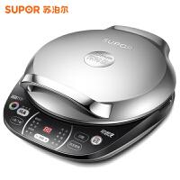 Supor/苏泊尔 JJ30A36-130电饼铛煎烤 双面加热蛋糕机烙饼机家用
