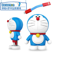 rockbear 哆啦A梦 苹果数据线 iphone7 6s 机器猫 6plus 充电线