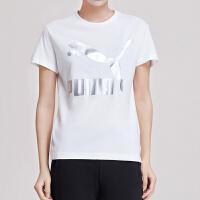 彪马PUMA女装运动休闲短袖T恤201885119801
