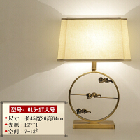 台灯现代简约卧室床头灯古典创意酒店客厅书房铁艺小台灯具 按钮开关