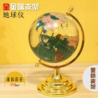 水晶球摆件地球仪水晶地球仪摆件大小号水晶球创意办公室客厅桌面上风水摆件工艺品 金色底座 110mm球