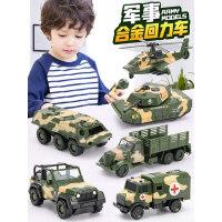 儿童玩具车套装男孩合金回力小汽车军事坦克装甲车垃圾消防工程车