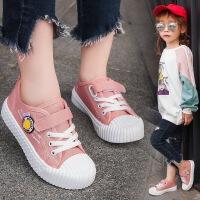 童鞋女童小白鞋儿童时尚鞋子男秋百搭运动鞋女孩帆布鞋