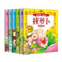 童话城堡金牌贴纸书(1-6) 北方妇女儿童出版社