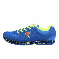 HEALTH/飞人海尔斯火炬系列9000 运动鞋 跑步鞋 马拉松鞋