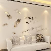 爱情羽毛亚克力3d水晶立体墙贴客厅卧室背景墙沙发创意温馨简约 超