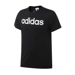 adidas阿迪达斯男装短袖T恤2018运动服BK2783