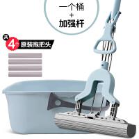 胶棉拖把免手洗对折式挤水瓷砖地拖墩布家用吸水海绵拖把头 +清洗桶