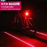 自行车激光尾灯夜间骑行装备单车配件USB充电山地车警示灯