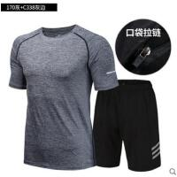 运动套装男户外新品薄休闲运动速干健身衣短袖短裤跑步篮球骑行训练服装