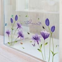 植物花卉自粘墙贴画客厅卧室温馨浪漫背景墙可移除贴纸紫色百合花 紫色百合花 特大
