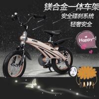 儿童自行车3岁男女宝宝脚踏车2-4-6岁童车12/14/16寸小孩单车 1pm