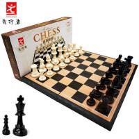 国际象棋先行者儿童学生初学者便携西洋棋磁性棋盘黑白色棋子大号