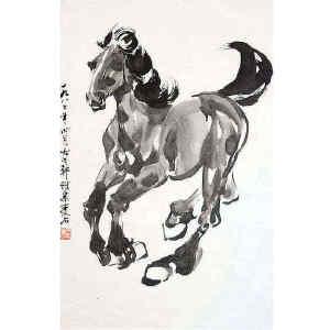 尹瘦石  《马》