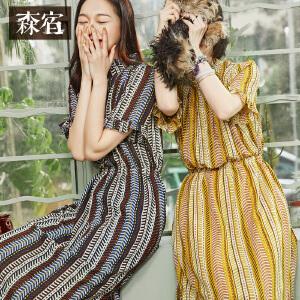 【低至1折起】森宿Z煎饼摊阿姨夏装女新款文艺修身木耳边复古印花连衣裙