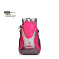 户外登山徒步旅行包男女士防水旅游运动双肩背包轻便薄小25 30l 玫 25升小容量