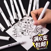 日本美辉4600针管笔 草图笔 绘图勾线笔 手绘动漫高达模型笔