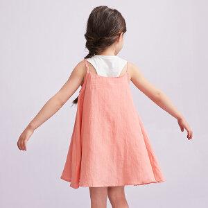【下单立享5折】amii童装2017夏季女童棉麻纯色连衣裙中大童休闲吊带裙背心裙
