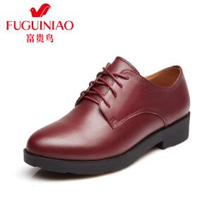 富贵鸟 女鞋秋季新品英伦系带单鞋平底女士休闲鞋圆头小皮鞋