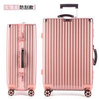 复古直角行李箱铝框拉杆箱万向轮女男学生密码箱旅行箱皮箱子24寸