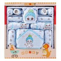 婴儿衣服纯棉新生儿礼盒套装0-3个月6秋冬季初生刚出生宝宝用品