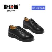 斯纳菲童鞋 男童皮鞋 黑色真皮 2017新款 中大童学生演出鞋儿童皮鞋