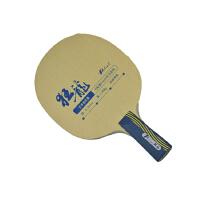 PALIO拍里奥 狂龙 乒乓球拍底板 软碳增强进攻型
