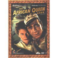 新华书店正版 外国电影 非洲皇后(修复完整版)DVD9 凯瑟琳・赫本