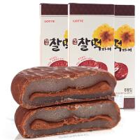 韩国进口乐天巧克力打糕派225g*2盒 糯米饼夹心年糕点心麻薯零食