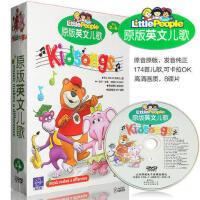 原版英文儿歌dvd光盘幼儿童英语歌曲童谣儿歌视频早教启蒙光碟片
