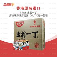 香港原装进口 Nissin出前一丁麻油味油炸方便面100g*30包整箱