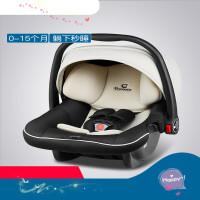 【支持礼品卡】婴儿提篮式儿童安全座椅汽车用新生儿睡篮宝宝便携式车载摇篮w1w