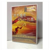 原装正版 铁军廉歌唱响江苏 廉政中国2012年9月 1DVD 教育视频光盘