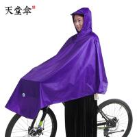 天堂 N118多功能安全型自行车雨披 自行车雨衣 均码通用型