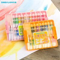 雄狮SIMBALION王�硬煌该魉�彩颜料儿童手绘颜料25色18色塑盒装