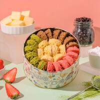 珍妮曲奇小熊饼干 彩虹四味320g草莓抹茶原味小花曲奇饼干 手工早餐曲奇礼盒
