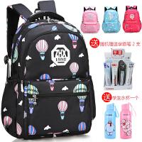 书包小学生女孩1-3-4-6年级儿童书包小清新女童书包韩版双肩背包
