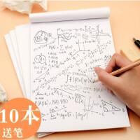 草稿纸草稿本书写厚大学生考试考研打草纸学生用空白纸18k演算本