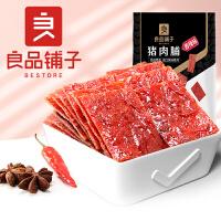 满减【良品铺子-猪肉脯100g】零食小吃特产肉干网红休闲食品小包装