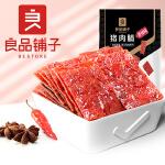 【良品铺子-猪肉脯100g】零食小吃特产肉干网红休闲食品小包装