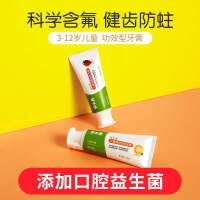 优卡丹儿童牙膏3一12小学生含氟可吞咽防蛀牙6岁以上换牙期10正品