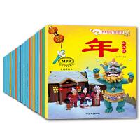 中国传统文化26本全套