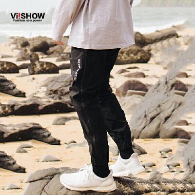 VIISHOW2017秋装新品休闲长裤男侧边拉链装饰男士束脚裤小脚裤潮满199减20 满299减30 满499减60 全场包邮