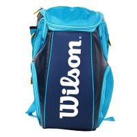 Wilson/威尔胜 网球背包 双肩背运动包 WRZ843396 WRZ840496 TOUR MOLDED LG B