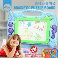 【2件5折】儿童磁性画板绘画画画工具涂鸦彩色画板画笔印章多功能超大diy写字