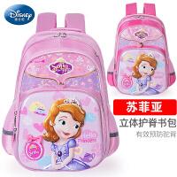 迪士尼书包小学生女童1-3-4年级苏菲亚公主女孩减负儿童双肩背包6