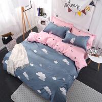 宿舍床上用品四件套被��1.8m床�伪惶�2.0米�W生�稳�1.5三件套1.2 �y色 ��云