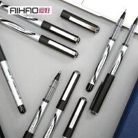 签字笔爱好中性笔 AH-2000A 直液式走珠笔 学生水笔 签字笔